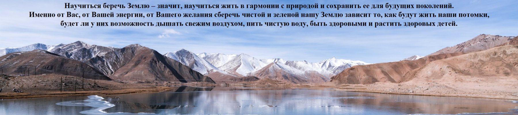 """ОФ """"Экологический Фонд Казахстана"""""""